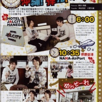 [translation] April 2012 Sylph - DGS/BroCon Scans and Translation