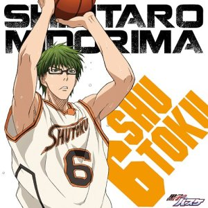 """[translation] """"Kuroko no Basuke"""" Solo Series Vol. 4 (Midorima)"""