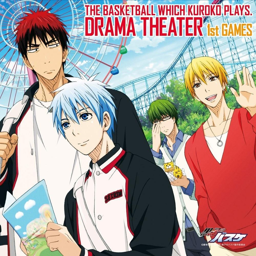 Translation kuroko no basuke drama theater 1st games words voltagebd Gallery