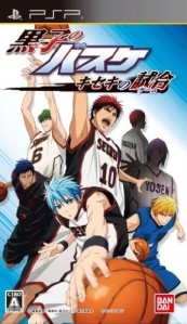 "[ongoing translation] ""Kuroko no Basuke""「キセキの試合」PSP Game - Training Camp Arc"