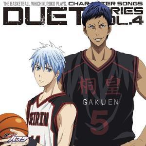 "[translation] ""Kuroko no Basuke"" Duet Series Vol. 4 (Kuroko & Aomine) Mini Drama"