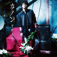 [translation] 「THANK YOU」by Miyano Mamoru