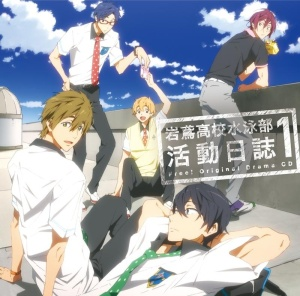 [translation] Free! Drama CD「Iwatobi High School Swim Club Activity Log 1」