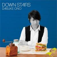 [translation]「モノクロの虹」by Ono Daisuke