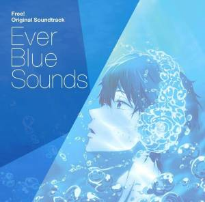 ever blue sounds
