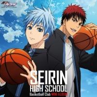"[translation] ""Kuroko no Basuke"" Seirin Mini Album:「Challenger Spirit」"