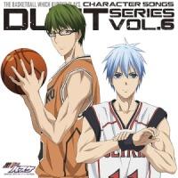 "[translation] ""Kuroko no Basuke"" Duet Series Vol. 6 (Kuroko & Midorima)「コートの上でこれからも」"