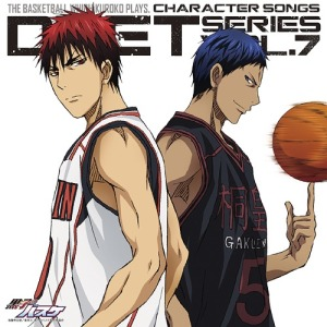 "[translation] ""Kuroko no Basuke"" Duet Series Vol. 7 (Kagami & Aomine) Mini Drama"