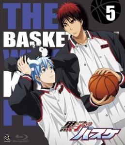 "[translation] ""Kuroko no Basuke"" DVD Vol. 5 Audio Drama Feat. Kagami Taiga"