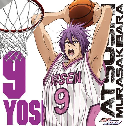 Kuroko no Basket (Kuroko's Basket) Solo16