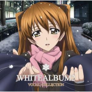 whitealbum2