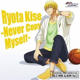 kise solo mini album