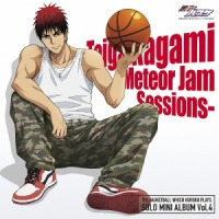 "[translation] ""Kuroko no Basuke"" Solo Mini Album Vol. 4 (Kagami)「On the Street」"