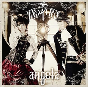 angela-zero_kyoukaisen
