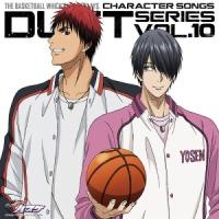 "[translation] ""Kuroko no Basuke"" Duet Series Vol. 10 (Kagami & Himuro) Mini Drama"