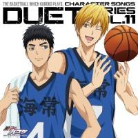 """[translation] """"Kuroko no Basuke"""" Duet Series Vol. 11 (Kise & Kasamatsu) Mini Drama"""