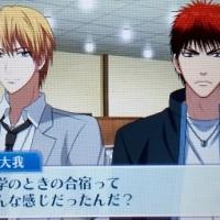 "[translation] ""Kuroko no Basuke""「未来へのキズナ」3DS Game - DLC Events"