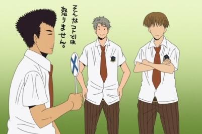 houkago-no-oujisama-3_push-kabajis-buttons
