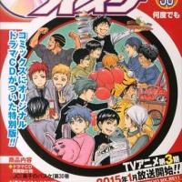 "[translation] ""Kuroko no Basuke"" Vol. 30 Drama CD「僕たちのバイトの話です」"