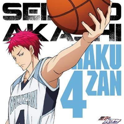 solo-18_akashi_final-emperor